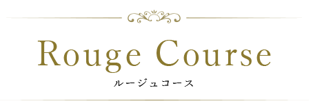 Rouge Course
